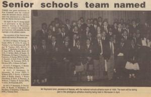 SASSSA team 1989