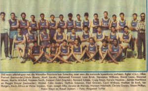 1985 team pic Web